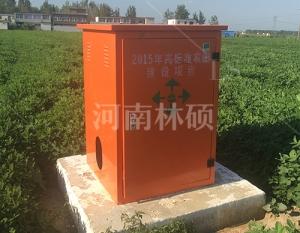 正阳县2015农业综合开发