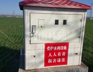 沈丘县2015农业综合开发项目
