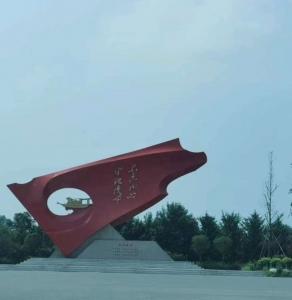 河南林硕中标2020年鄢陵县只乐镇1.0万亩高标准农田建设项目