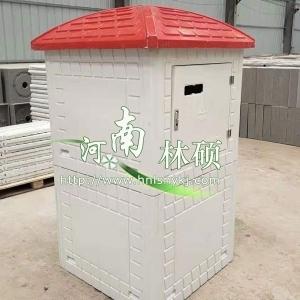 玻璃钢井房能够取代传统井房的优势