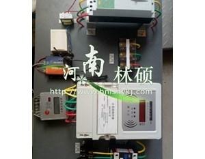 水电双控智能计量系统由哪几部分组成