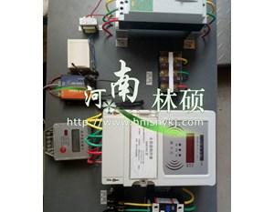 水资源控制设备