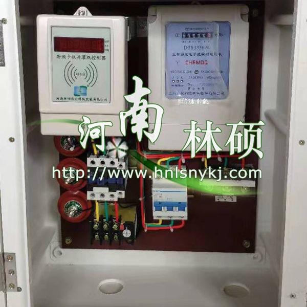 射频卡控制器