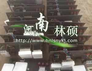 射频卡控制系统