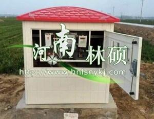 射频卡机井灌溉