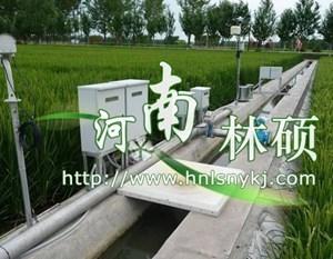 地下水远程控制