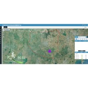 水价改革信息化管理平台