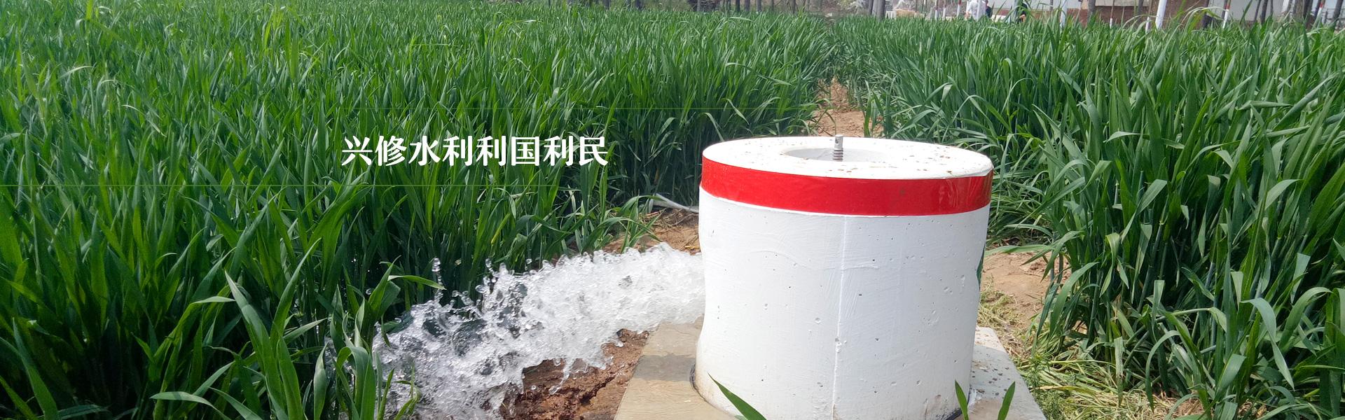 砼出水口保护装置